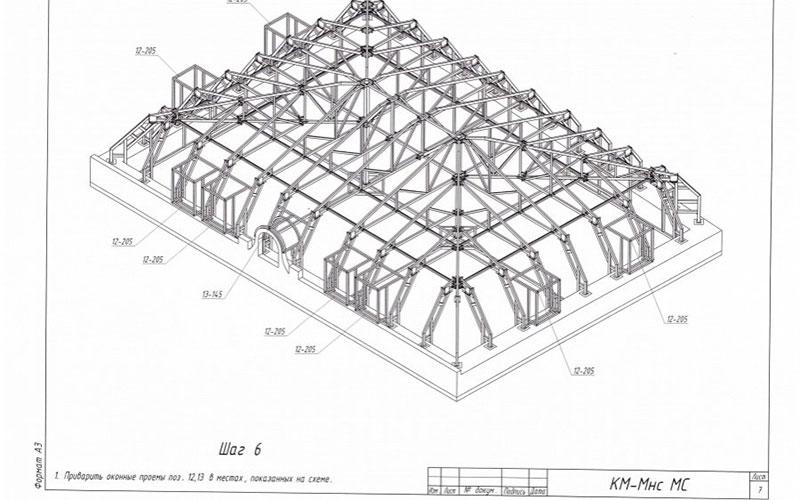 «НЗМК» Реализованные проекты - Мансарда