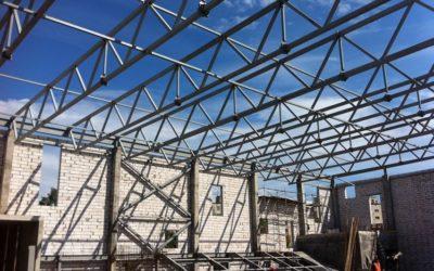 Номенклатура стальных конструкций