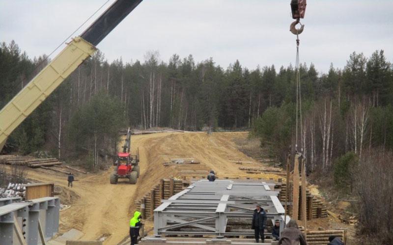 «НЗМК» Реализованные проекты - Мост р. Воль